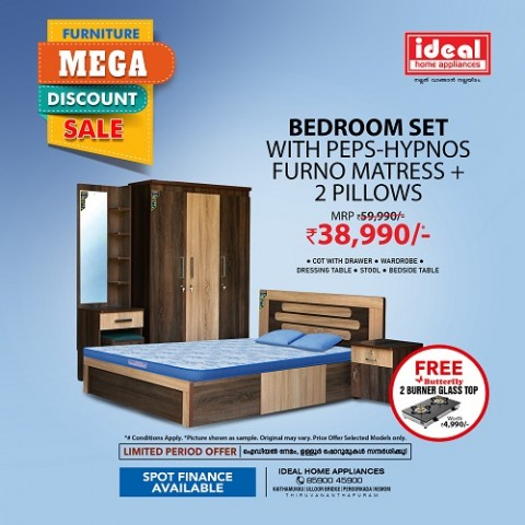Bedroom Set With PEPS-HYPNOS Furno Matress + 2 Pillows