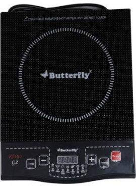 Butterfly Power Hob Rhino V2 1600W